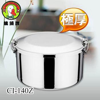 【鵝頭牌】304不鏽鋼極厚雙層便當盒 CI-140Z