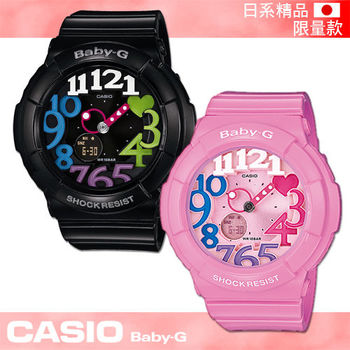【CASIO 卡西歐 Baby-G 系列】日本限量版女錶-活力繽紛雙顯(BGA-131)