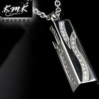 KMK鈦鍺精品【湧泉】三角能量錐形皓石項鍊