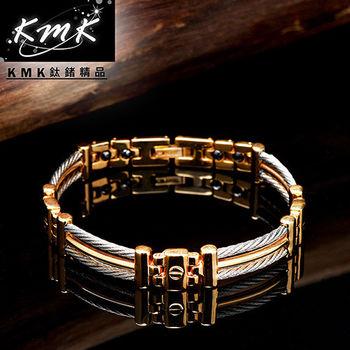 KMK鈦鍺精品【金色國度】純白鋼+鋼索繩紋+磁鍺健康手鍊