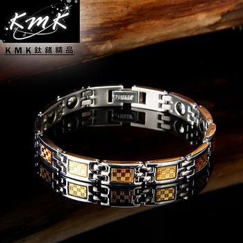 KMK鈦鍺精品【黃金年華】純白鋼+金箔+磁鍺健康手鍊
