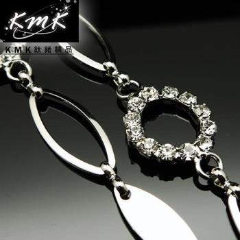 KMK鈦鍺精品《浪漫-圓弧形》多功能腰鍊、項鍊、配飾