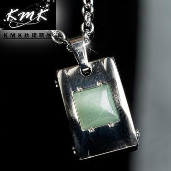 KMK鈦鍺精品【貴氣東方】東菱玉+純鈦+磁鍺健康墜鍊