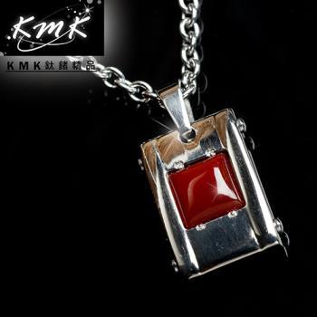 KMK鈦鍺精品【緋紅大地】紅瑪瑙+純鈦+磁鍺健康墜鍊