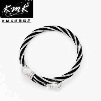 KMK鈦鍺精品【流星雨】鋼索繩紋-手環