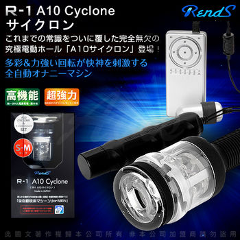 日本RENDS R-1+A10猛男超值優惠組SET S-M款