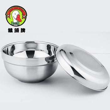 【鵝頭牌】304不鏽鋼日式精緻萬用保鮮碗 CI-1103