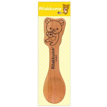 San-X 拉拉熊滿滿懶熊生活系列木製湯匙 懶熊