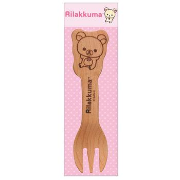 San-X 拉拉熊滿滿懶熊生活系列木製叉子 懶妹