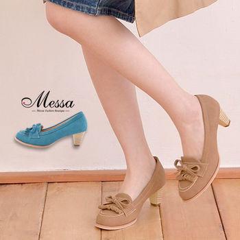 【Messa米莎】(MIT)知性素雅縫線內真皮粗跟莫卡辛鞋 -綠色