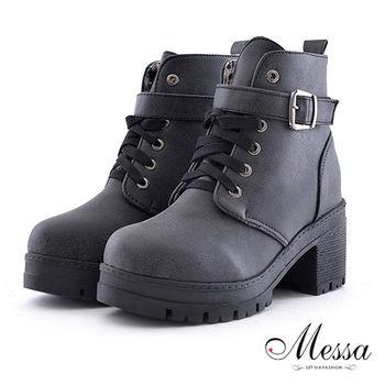 【Messa米莎】中性少女繫帶式環帶短筒軍靴 -灰色