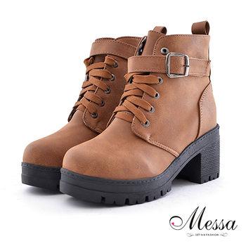 【Messa米莎】中性少女繫帶式環帶短筒軍靴 -棕色