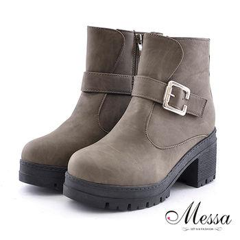 【Messa米莎】歐美名模騎士風格帥勁拉鍊短踝靴-卡其色