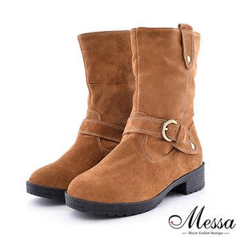 【Messa米莎】手感皮帶扣飾男孩風絨面中筒靴 -棕色