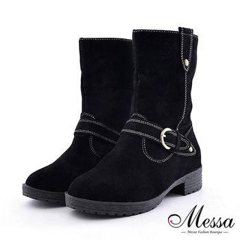 【Messa米莎】手感皮帶扣飾男孩風絨面中筒靴 -黑色