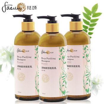《FASUN琺頌》深層潔淨洗髮乳(佛手柑) 300ml-超值三件組