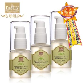 《FASUN琺頌》瞬間護髮素30ml-超值3件組