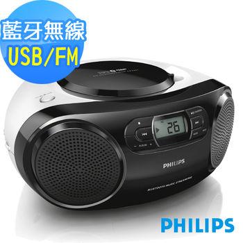 PHILIPS 飛利浦藍牙手提CD音響 AZ330T/96