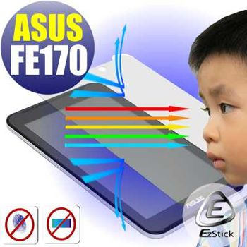 【EZstick】ASUS Fonepad 7 FE170 FE170CG 平板專用 防藍光護眼鏡面螢幕貼 靜電吸附 抗藍光