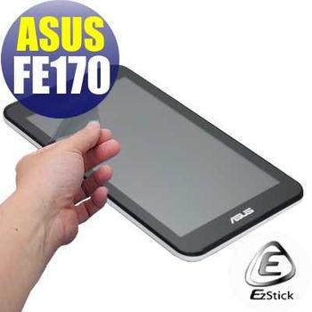 【EZstick】ASUS FonePad 7 FE170 FE170CG  專用 靜電式筆電LCD液晶螢幕貼 (鏡面防汙螢幕貼)