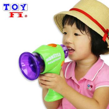 【Toy F1】非常吵的-兒童玩具大聲公
