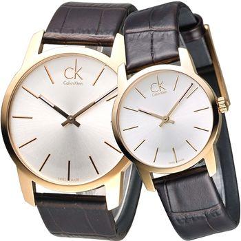 cK City 極簡品味風IP金對錶-銀白/咖啡K2G21629/K2G23620