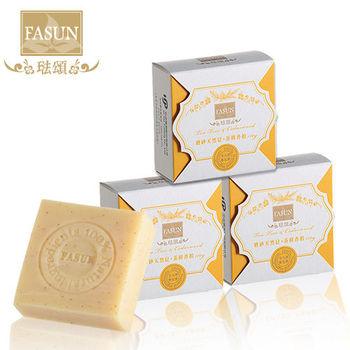 《FASUN琺頌》磨砂天然皂‧茶樹香柏-超值3件組