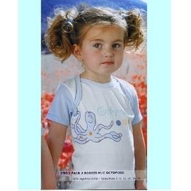 【西班牙 Abanderado】(A963)嬰兒連身衣短袖-大水母(尺寸24)