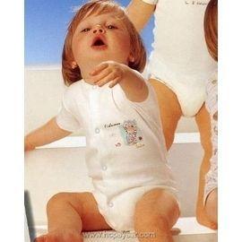 【西班牙 Abanderado】(0936)嬰兒連身衣/包屁衣(短袖開前扣羅紋布-小魚)(6/24)