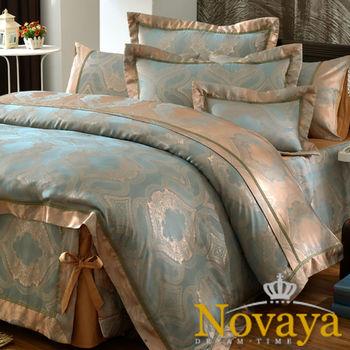【Novaya諾曼亞】《洛貝斯》緹花貢緞莫代爾雙人七件式床罩組