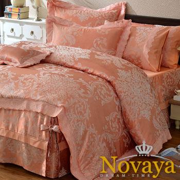 【Novaya諾曼亞】《芙瑟芮》緹花貢緞莫代爾雙人床包兩用被四件組