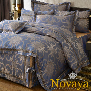 【Novaya諾曼亞】《卡弗列》緹花貢緞莫代爾特大雙人床包兩用被四件組
