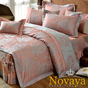 【Novaya諾曼亞】《茲佩雅》緹花貢緞莫代爾特大雙人床包兩用被四件組