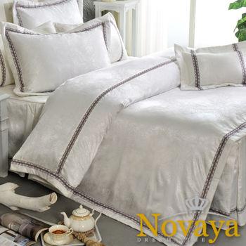 【Novaya諾曼亞】《費洛雪》緹花貢緞雙人床包兩用被四件組