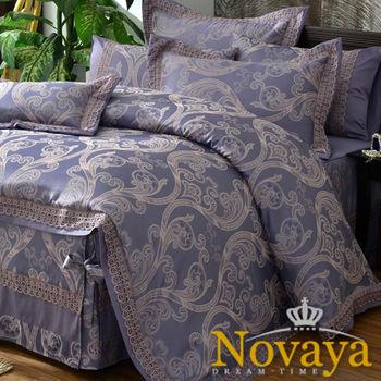 【Novaya諾曼亞】《梵克絲》緹花貢緞莫代爾加大雙人床包兩用被四件組