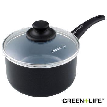 GREEN+LIFE 18cm單柄湯鍋(附蓋)
