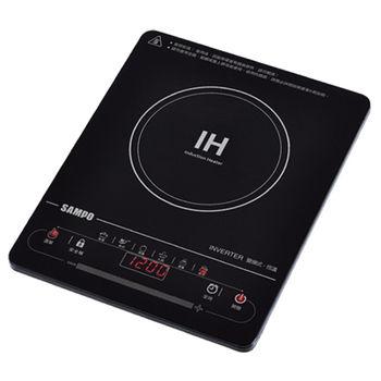 【聲寶】超薄觸控變頻電磁爐 KM-SF12Q