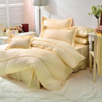 【Novaya諾曼亞】《璽棠》精品緹花貢緞精梳棉加大雙人床包兩用被四件組