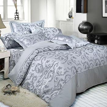【Novaya諾曼亞】《威靈頓》精品緹花貢緞精梳棉雙人床包兩用被四件組