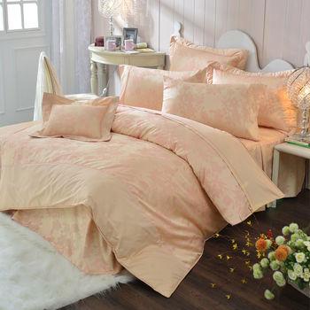 【Novaya諾曼亞】《香緹納》精品緹花貢緞精梳棉加大雙人床包兩用被四件組