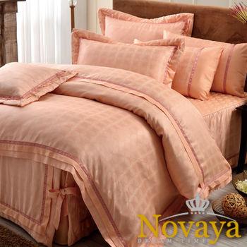 【Novaya諾曼亞】《茱朵茲》緹花貢緞莫代爾加大雙人七件式床罩組