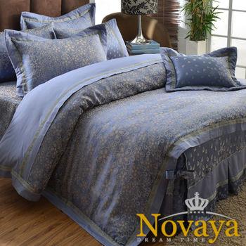 【Novaya諾曼亞】《卡芬達》緹花貢緞莫代爾加大雙人床包兩用被四件組