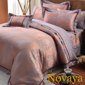 【Novaya諾曼亞】《璽約》緹花貢緞莫代爾加大雙人床包兩用被四件組