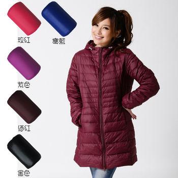 【TOMATO BEAR】增絨超暖輕量羽絨衣/長版(5色 L-3L)