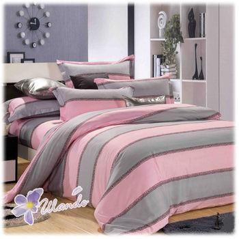 【Ulando】《清新之愛》精梳植物羊絨雙人四件式舖棉兩用被床包組