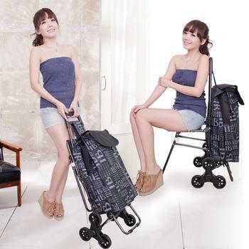 輕鬆拉3輪可爬梯附座椅拉桿購物車-厚管骨架高承載