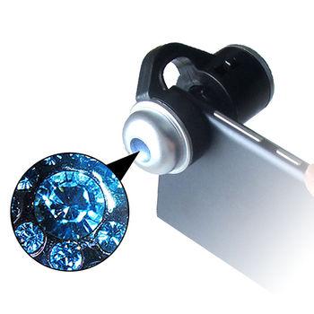 【IS】超清晰手機用放大30倍拍照顯微鏡