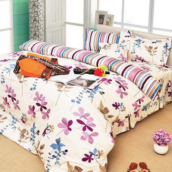 【Novaya諾曼亞】《季嚮曲》絲光棉加大雙人三件式床包組