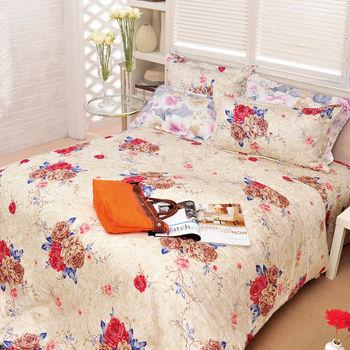 【Novaya諾曼亞】《墅內葵》絲光棉加大雙人三件式床包組