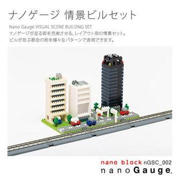 【Nanoblock 迷你積木】nanoGauge 街道建築場景 nGSC-002